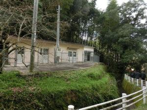 Nagashima-water-treatment-plant